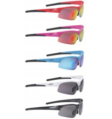 BBB Impress Small Sport Glasses 2017