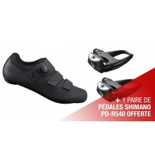 Chaussures vélo route SHIMANO RP400 + pédales Shimano offertes