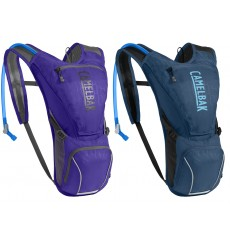 CAMELBAK Aurora women's hydration bike pack 2.5 L