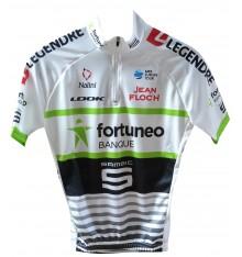 FORTUNEO SAMSIC maillot manches courtes enfant 2018