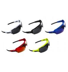 BBB Commander Sport Glasses 2020