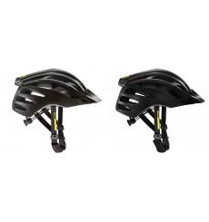 MAVIC Sequence XC Pro helmet 2019