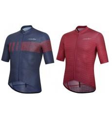RH+ Super Light men's cycling jersey 2020
