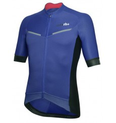 RH+ Watt men's cycling jersey 2020