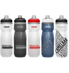 CAMELBAK bidon velo Podium Chill 2021 - 620 ml