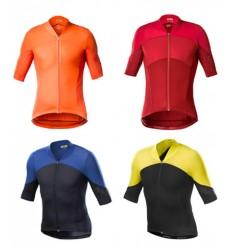 MAVIC Cosmic Ultimate SL men's cycling jersey 2020