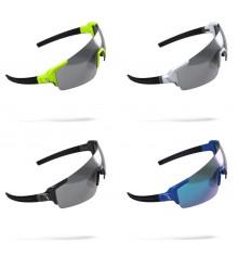 BBB FullView Sport Glasses 2020