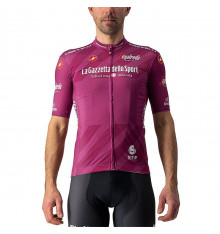 GIRO D'ITALIA Maglia Ciclamino COMPETIZIONE short sleeve jersey 2021