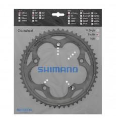 Plateau vélo SHIMANO 52D-B 105 FC-5700 Argent